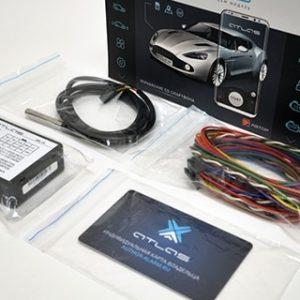 Zabezpečení Auta Atlas GSM Obsah Balení